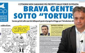 TonelliReatoTortura11052017
